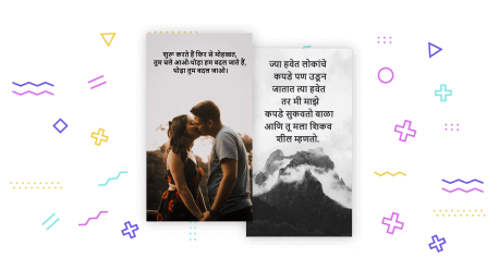 whatsapp-status-hindi maker
